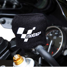 MotoGP Brake Reservoir Protector Cover