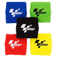 MotoGP Brake Reservoir Protector Cover Group