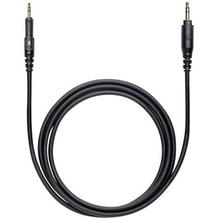 Sena 3.5mm Stereo Audio Cable